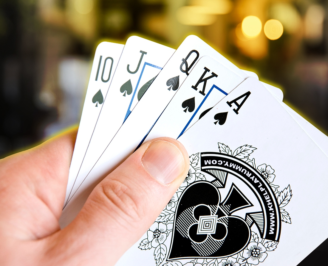 7 Tricks That Help You Stay on Top of a Rummy Game